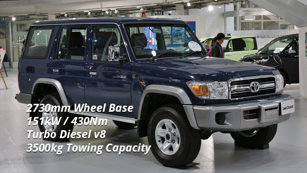 Selecting a Tow Car - Toyota Land Cruiser 70 Series
